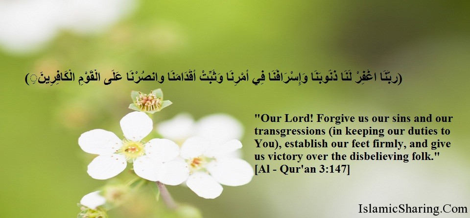 the holy quran chapter 3 verse 147 islamic sharing