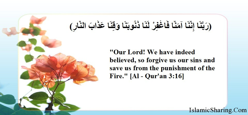 The Holy Quran, Chapter 3, Verse 16