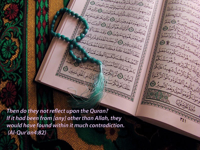 background to the quran essay