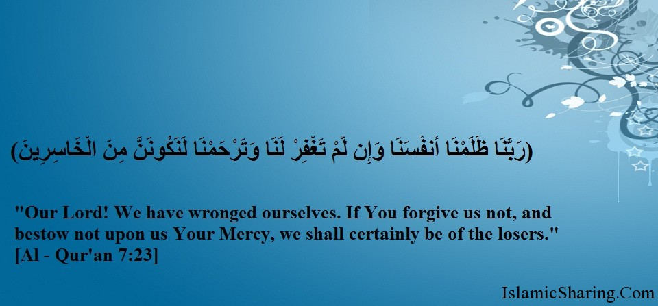 The Holy Quran, Chapter 7, Verse 23
