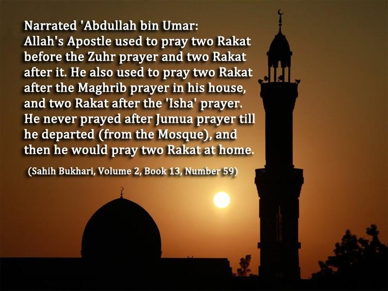 Sahih Bukhari, Volume 2, Book13, Number 59 | Islamic Sharing